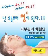 정윤호.png