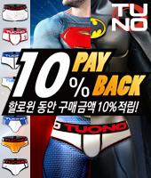 supermanbatmanpayback2.jpg