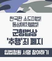 입법청원서명_ic_03(ba).png