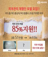 정윤호 -팝업 (002).jpg