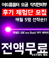 아기레이저팝업.jpg
