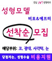 정윤호 팝업0227.jpg