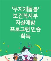 07_마음연결 캠페인_이반시티웹 팝업_170x210.png