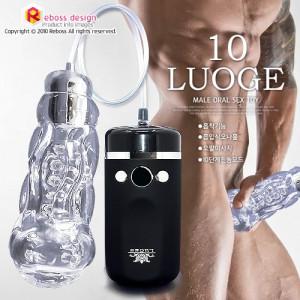 [자동형자위 Luoge] 오랄 펌핑 마스터베이션 (흡착/흡입/오랄마사지/10단계진동모드)